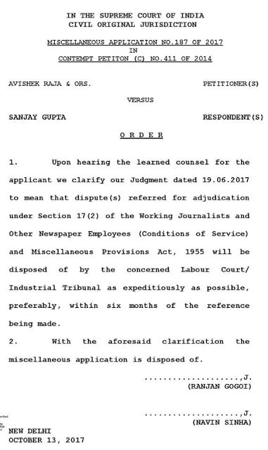 Majithia decision for Recovery Case by SC